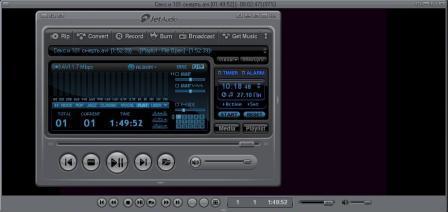 Скачать jetAudio 7.1